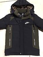 Куртка зимняя (р. 36-44) купить оптом