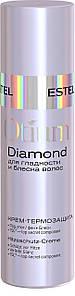 Крем-термозащита для волос OTIUM DIAMOND, 100 мл