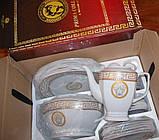 Сервиз столовый Prima Collezione Karro Gold 57 предметов, фото 4