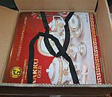 Сервиз столовый Prima Collezione Karro Gold 57 предметов, фото 6