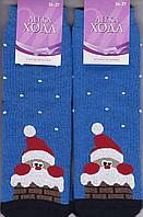 Носки женские Легка хода зимние махровые  Арт:5316