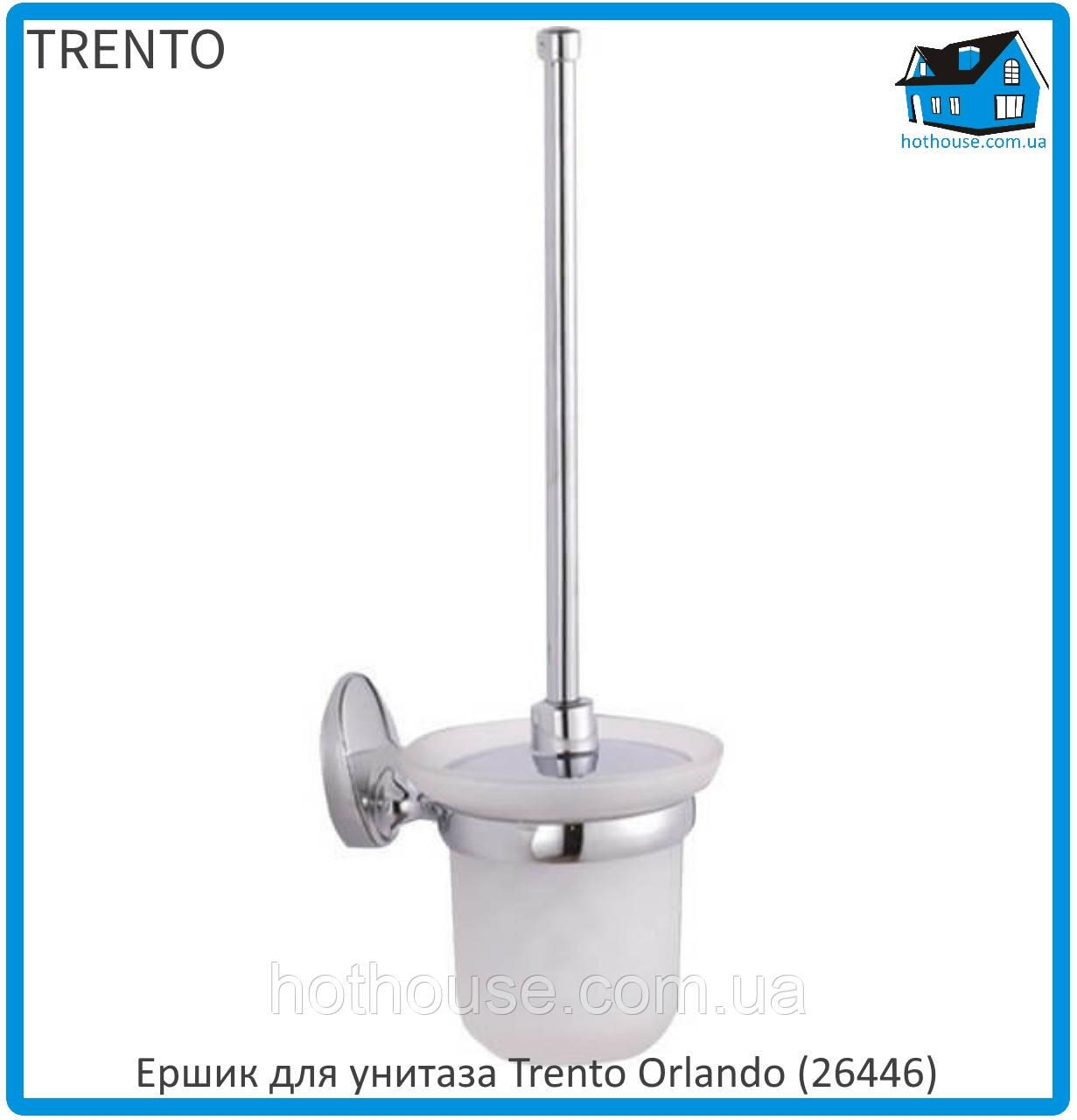 Ершик для унитаза Trento Orlando (26446)