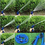 Садовый удлиняющийся шланг для полива Magic hose 60м, фото 4
