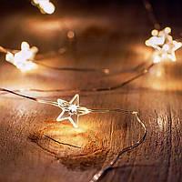 Гирлянда нить LED Звездочки белый теплый свет 25440, фото 1