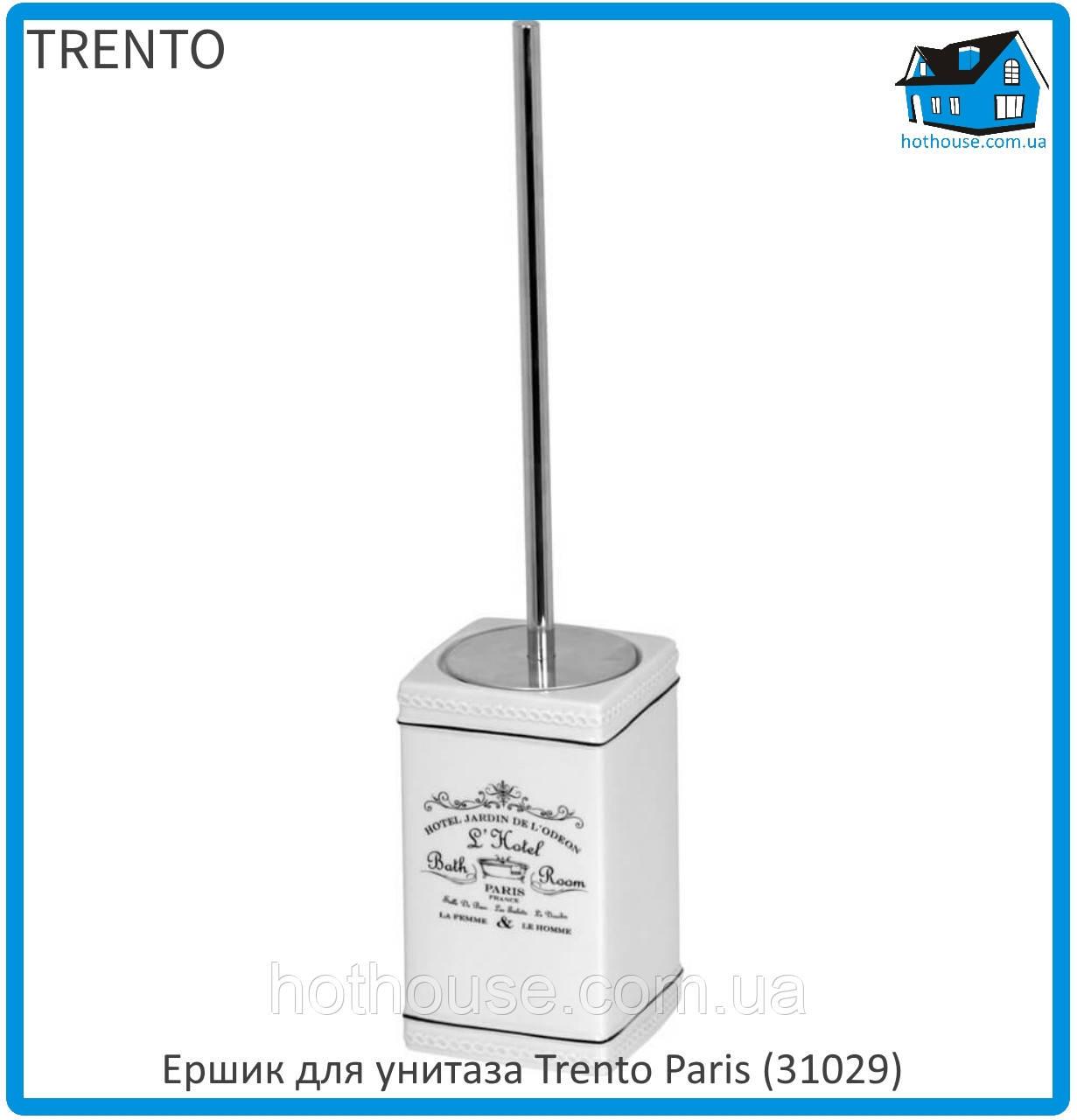 Йоршик для унітазу Trento Paris (31029)