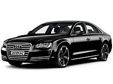 Коврики салона для Audi A8 (D4)