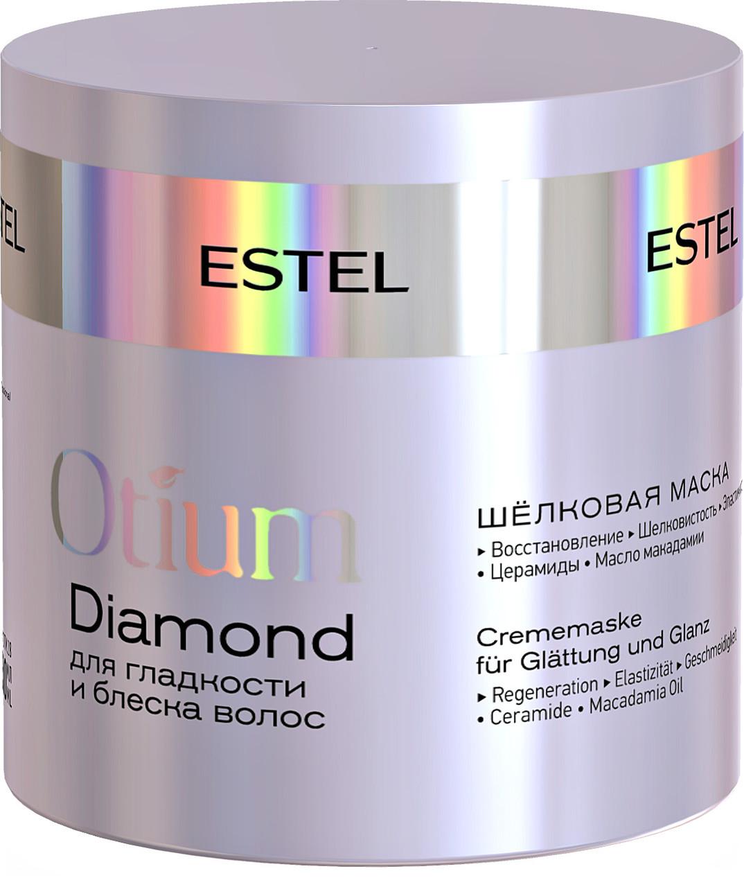 Маска для гладкости та блеска волос OTIUM DIAMOND, 300 мл