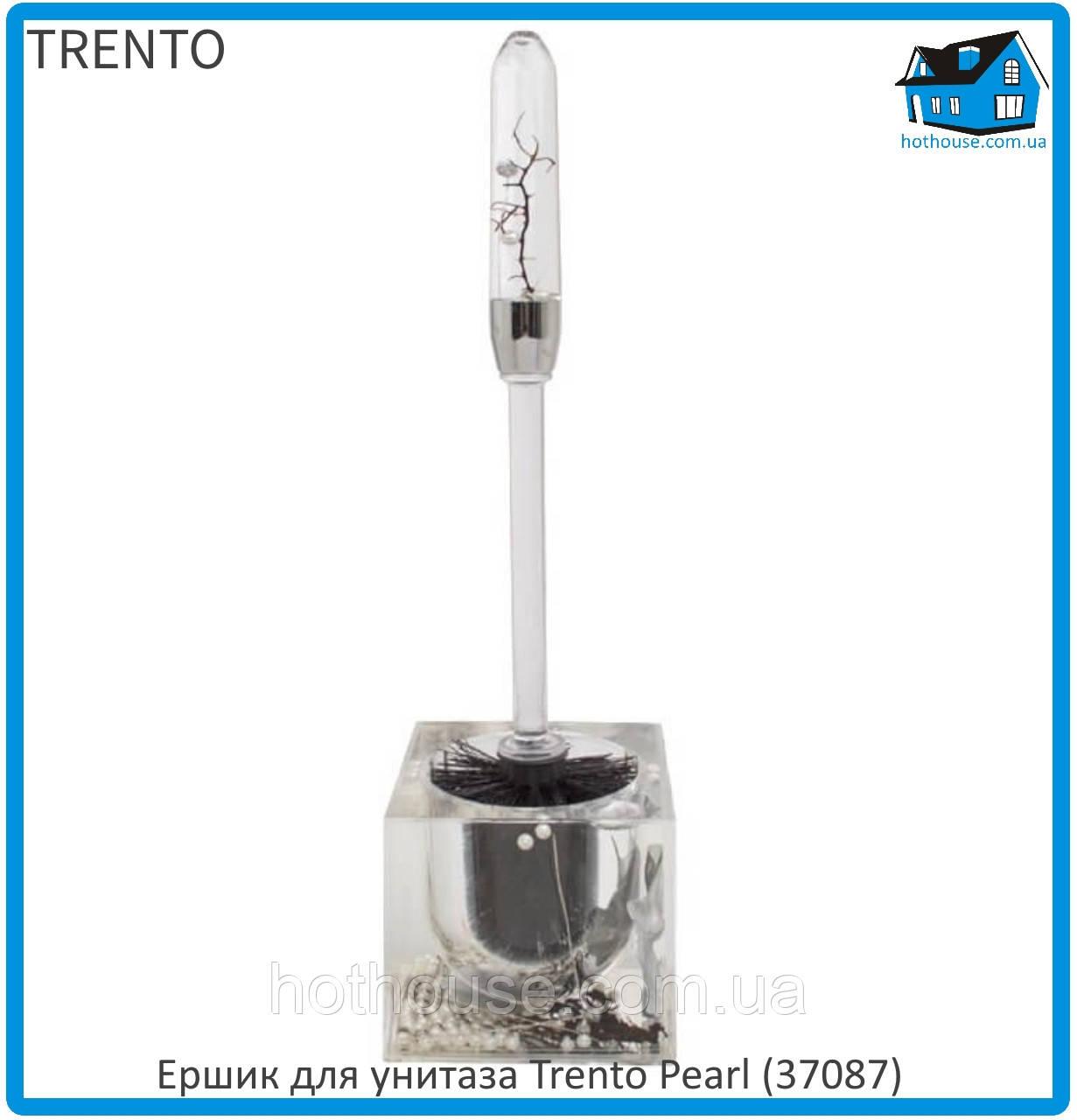 Йоршик для унітазу Trento Pearl (37087)