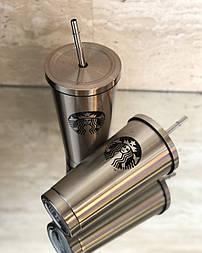 Термостакан с трубочкой Starbucks