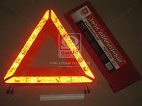Знак аварийный в пластиковая коробке усиленный  DK-0507-60