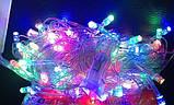 Светодиодная цветная гирлянда 400 LED multi, фото 3