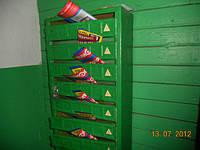 Доставка рекламы в почтовые ящики Мариуполя!