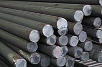 Круг стальной, пруток. Стали: конструкционная, инструментальная, нержавеющая, подшипниковая.
