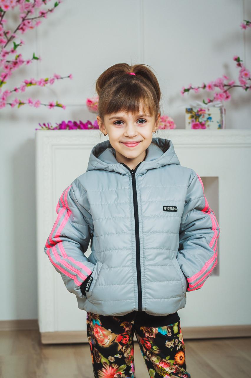 Курточка детская спортивная серая