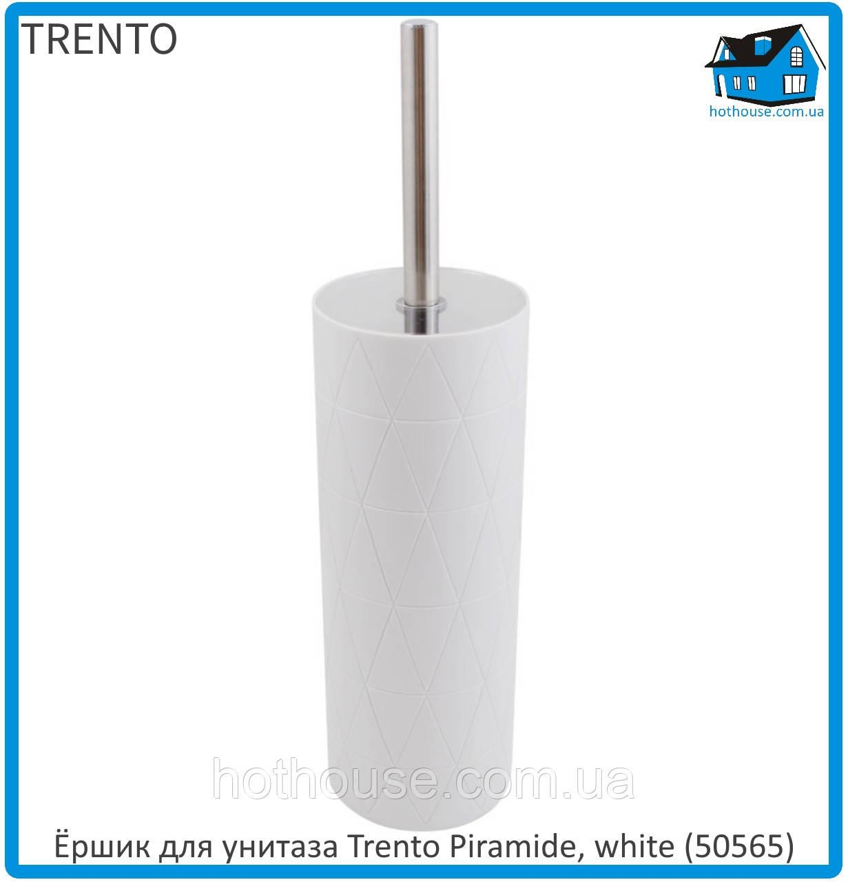 Ёршик для унитаза Trento Piramide, white (50565) 11