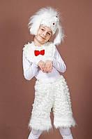 Новогодний костюм Пудель