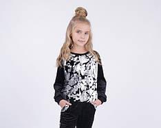 Детский спортивный костюм для девочки от Bear Richi 782609 на рост  116-140