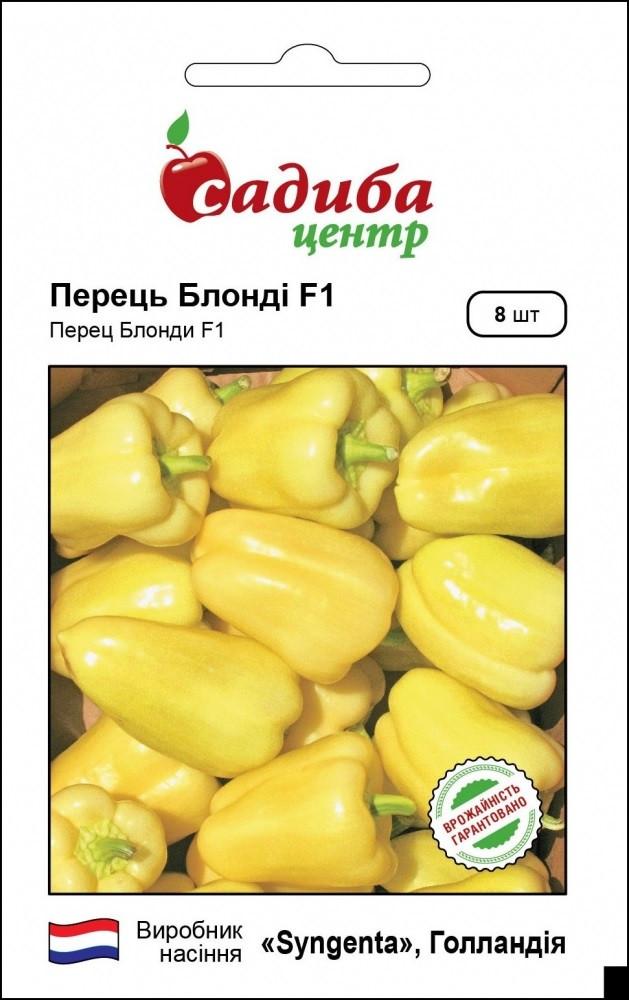 Семена перца Блонди F1 8 шт, Syngenta