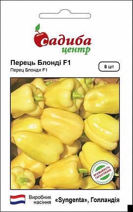 Семена перца Блонди F1 8 шт, Syngenta, фото 2