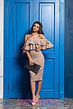 Женское платье со спущенными плечиками и рюшами (4 цвета), фото 7