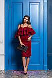 Женское платье со спущенными плечиками и рюшами (4 цвета), фото 8