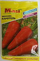 """Морковь  """"Каротель"""" 20гр. Флекс"""