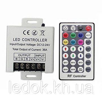 Контроллер RGB PROLUM радио (RF, 24 кнопки 36A)