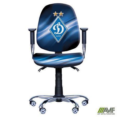 Крісло Футбол Люкс Динамо Дизайн № 1 AMF