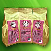 """Кофе в зернах """"Esmeralda"""", 250 гр."""