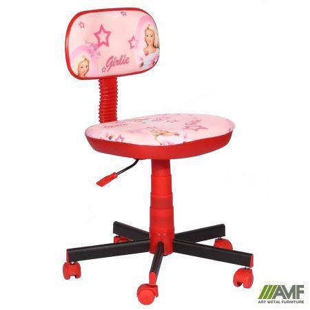 Крісло дитяче Кіндер Girlie (пластик червоний ) AMF