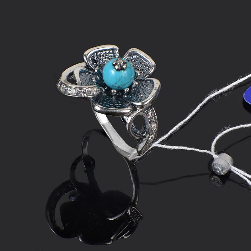 Серебряное кольцо Анемона с бирюзой 18,5 размер