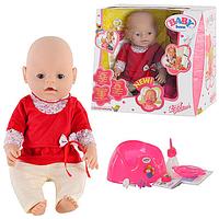 Кукла Пупс Baby Born (Беби Борн) BB 8001-5