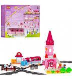 Дитяча залізниця з замком Принцеса M 0444 U/R, фото 2