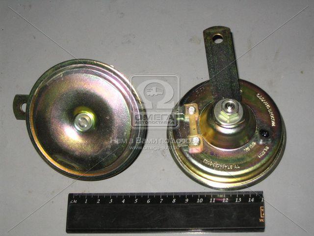 Сигнал звуковой ВАЗ 2106-07 низкого тона (производитель СОАТЭ) 2106-3721020-03