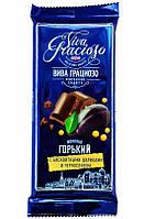 Шоколад горький с бисквитными шариками и черносливом