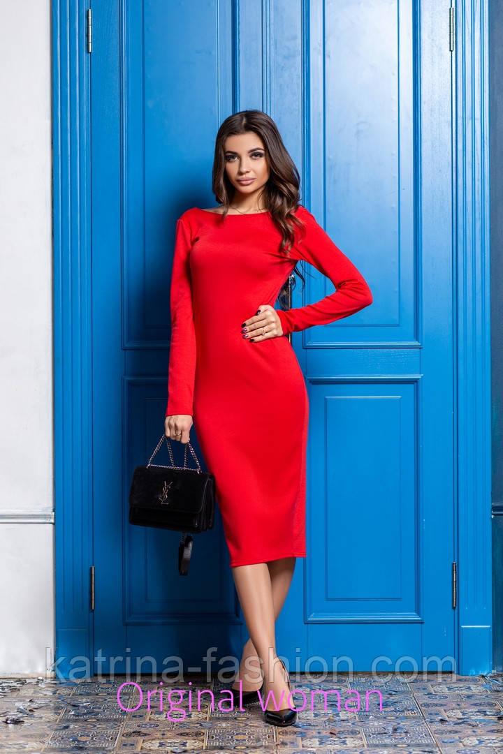 Женское трикотажное платье с открытой спиной (3 цвета)
