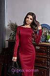 Женское трикотажное платье с открытой спиной (3 цвета), фото 5