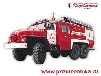 Пожарная машина УРАЛ АЦ-5-40