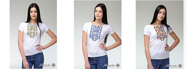 Жіночі вишиті футболки короткий рукав