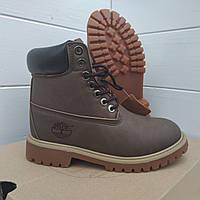 Женские зимние ботинки Timberland Всегда в тренде  !!!!! 3 ЦВЕТА