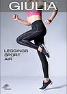 Женские спортивные лосины (леггинсы) с перфорацией по бокам и цветными полосками, фото 4