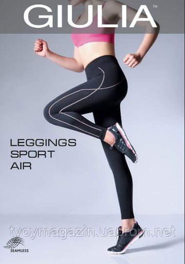 Женские спортивные лосины (леггинсы) с перфорацией по бокам и цветными полосками