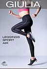 Женские спортивные лосины (леггинсы) с перфорацией по бокам и цветными полосками, фото 2
