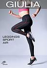Женские спортивные лосины (леггинсы) с перфорацией по бокам и цветными полосками, фото 3