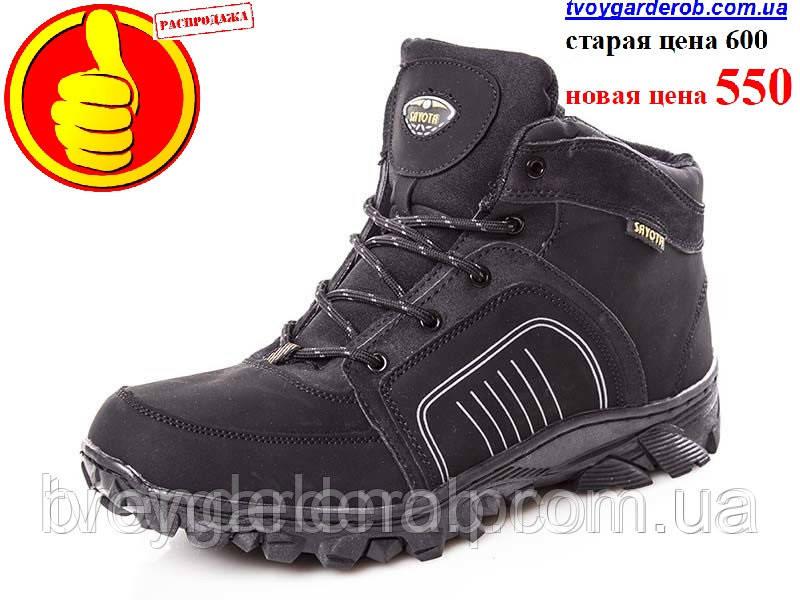 Стильные кроссовки мужские зимние  р(42)