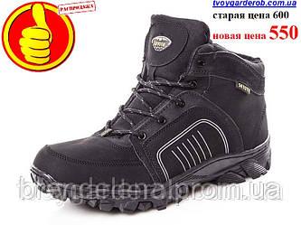 Стильні кросівки чоловічі зимові р(42)