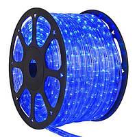 Дюралайт синий 100 м 2WRL двухжильный пвх трубка LED light