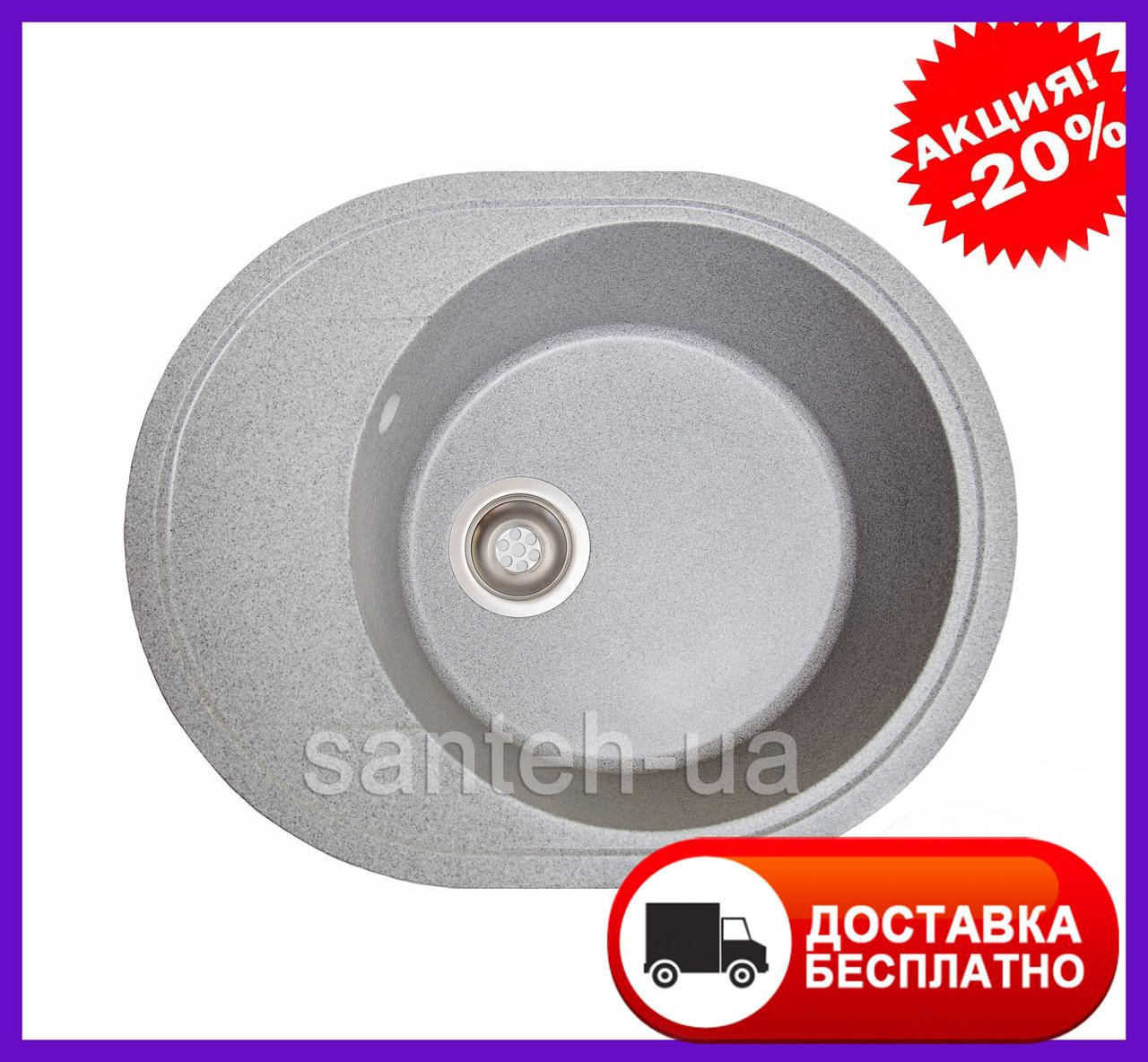 Мийка кухонна зі штучного каменю Venus (сіра)