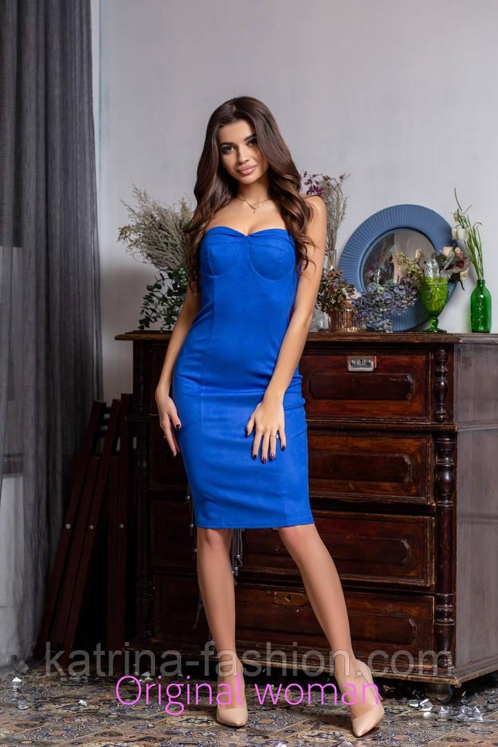 Женское замшевое платье с чашками (4 цвета)