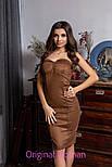 Женское замшевое платье с чашками (4 цвета), фото 4